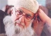 پیر حمید الدین سیالوی
