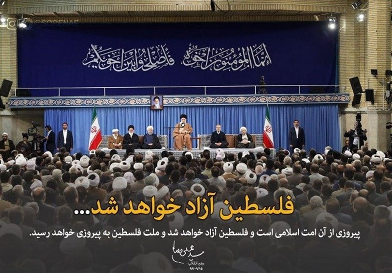واکاوی استناد قرآنی «نابودی اسرائیل» در کلام رهبر انقلاب
