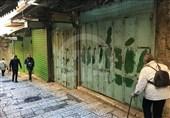 اعتصاب مغازهداران در قدس شرقی در اعتراض به تصمیم ترامپ +تصاویر
