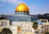 بالوثائق .. السعودیة تدعو الکیان الصهیونی لاحتلال القدس عام 1966