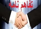 شرکت برق و بسیج رسانه استان بوشهر تفاهمنامه همکاری امضا کردند