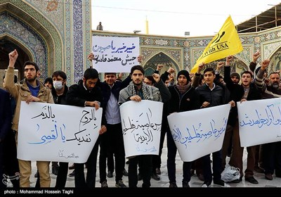 Iranian Protestors Condemn US, Israeli Plot against Al-Quds