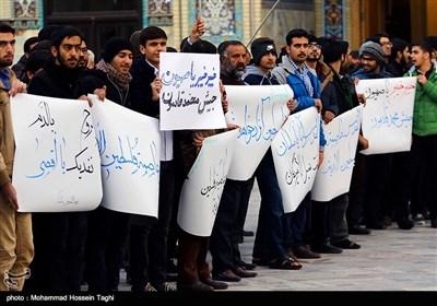 Iranian Protestors Condemn US, Israeli Plot against Al-Quds
