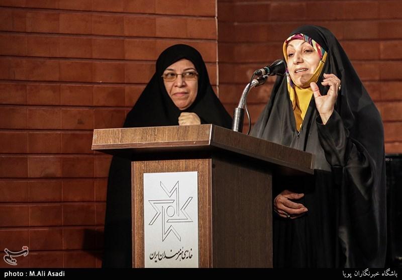 نشست «نقش هنرمندان زن در دفاع مقدس» برگزار شد + تصاویر