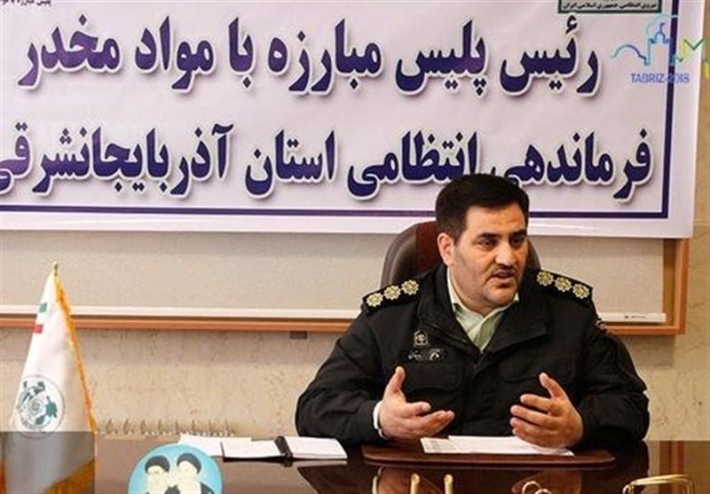 24 باند تهیه و توزیع مواد مخدر در آذربایجان شرقی منهدم شد