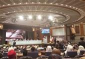 تہران میں عالمی وحدت اسلامی کانفرنس کا آغاز