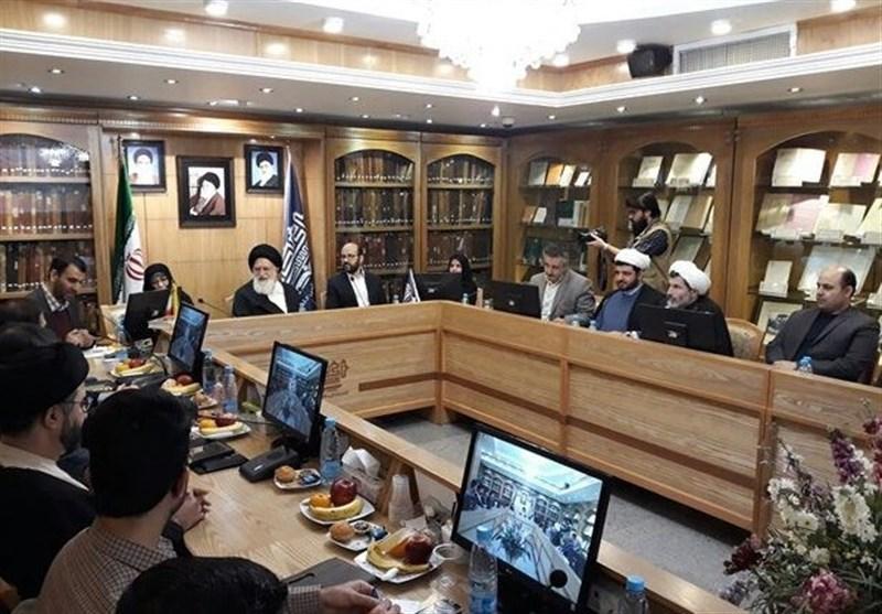 چهارمین مجمع عمومی کتابخانههای تخصصی در قم برگزار شد