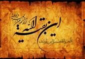 """""""مصطفی سماواتی"""" دعای ندبه این هفته مهدیه تهران را میخواند"""