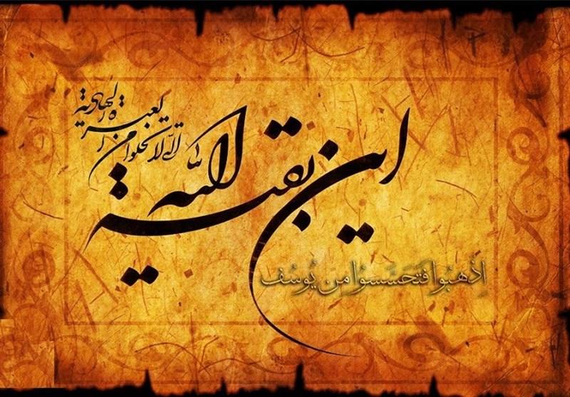 چه آیاتی از قرآن در دعای ندبه وجود دارد؟