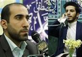 جدیدترین تلاوت محمدبیگی و سیافزاده در کرسی نفحاتالقرآن + صوت