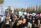 خروش نمازگزاران تهرانی علیه اعلام پایتختی بیت المقدس + عکس و فیلم