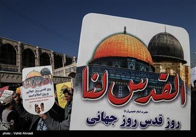راهپیمایی ضدصهیونیستی