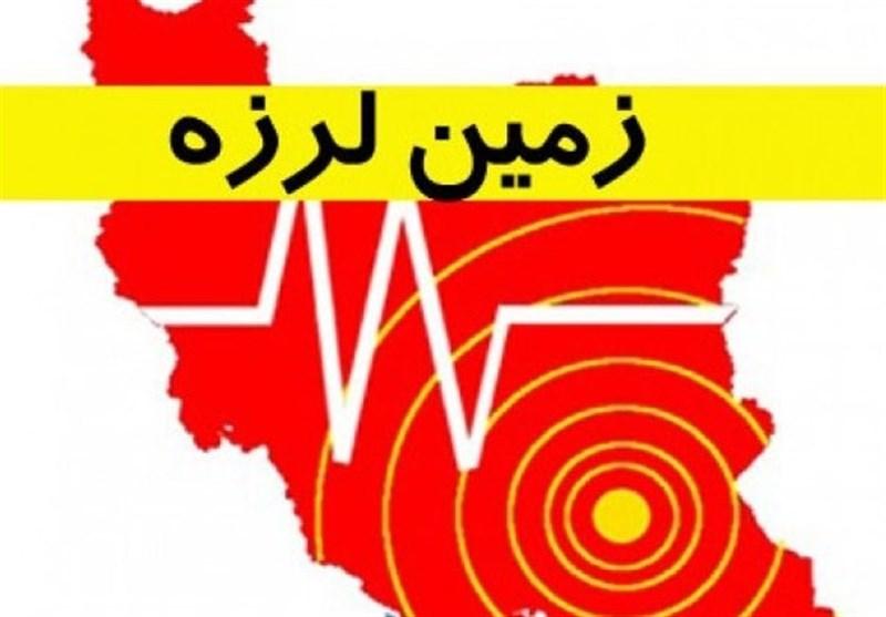 إصابة 58 شخصا اثر زلزال ضرب محافظة کرمان فجرا
