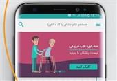 کاهش خوددرمانیها با کمک اپلیکیشنهای پزشکی