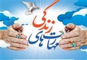 ایجاد اشتغال و افزایش مهارتهای زندگی برای مددجویان اصفهانی