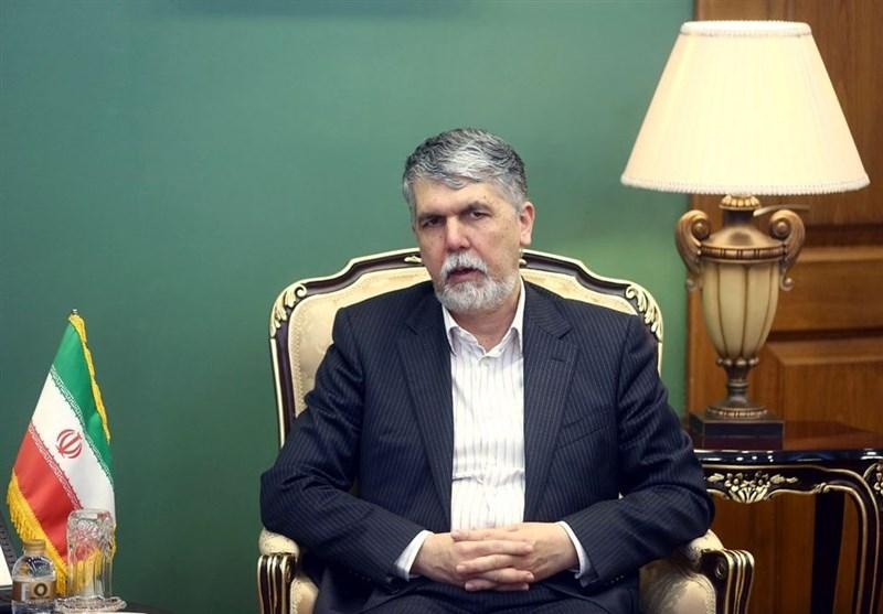 وزیر ارشاد با آیتالله جوادی آملی دیدار کرد -  Tasnim
