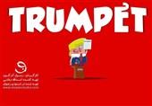 ترامپ و عشقش به ایران! + فیلم