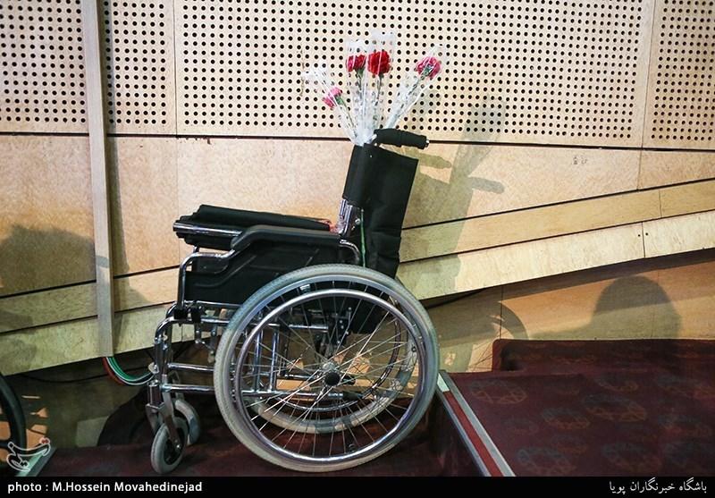 تهران| یارانه 5700 نفر از معلولان و مددجویان بهارستان افزایش یافت