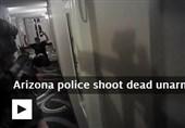 """""""لطفا مرا نکش""""؛ دادگاه پلیس جوان را از اتهام قتل شهروند بیگناه تبرئه کرد + فیلم و عکس"""