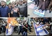 غزه/تظاهرات در غزه علیه ترامپ و آل سعود/1