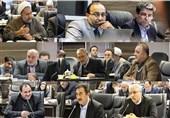 شورای برنامهریزی و توسعه آذربایجان غربی