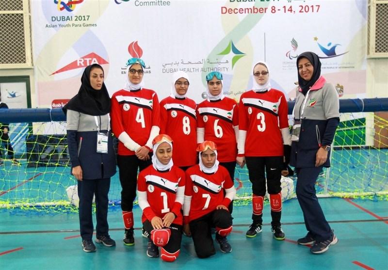دومین برد تیم گلبال دختران مقابل تایلند/ پوررمضان در شنا برنزی شد