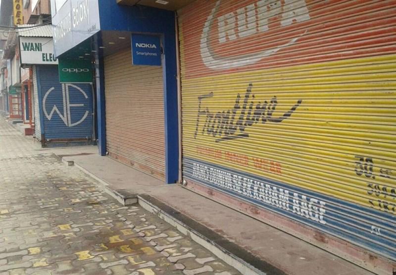 مقبوضہ کشمیر میں مسلمانوں کی بستی مسمار کرنے کی تیاریاں مکمل