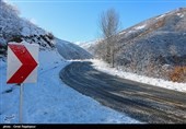 برف و باران 6 استان را درنوردید