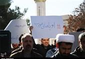 تجمع دانشجویان دانشگاه آزاد بجنورد