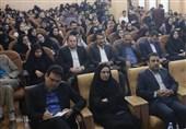 استارتاپ خرما و نخل در استان بوشهر اجرا میشود