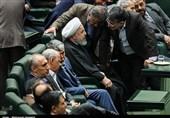 حاشیه از مجلس|از خوشامدگویی تا اعتراض به روحانی