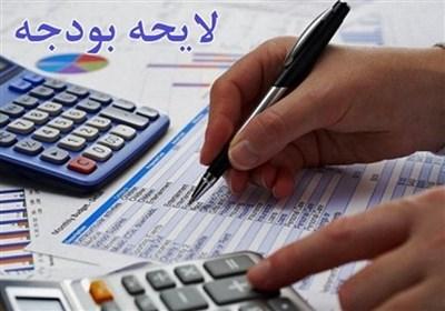 13 اسفند؛ بررسی ایرادات شورای نگهبان به بودجه 97 در مجلس