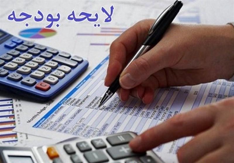 بودجه 97