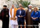 هیئت بحرینی در فلسطین اشغالی چه میکند؟
