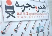 «حفره» اثر فیلمساز تبریزی در اکران پاییزی فیلمهای کوتاه هنر و تجربه اکران میشود