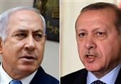 جدال لفظی نتانیاهو و اردوغان