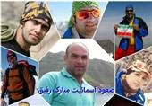 عملیات جستوجوی پیکر کوهنورد خراسانی در قلب اشترانکوه+ فیلم