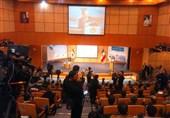 """همایش """"قدرتهای بزرگ و امنیت منطقهای در غرب آسیا"""" آغاز شد"""