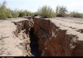 نشست زمین در منطقه ریگ بشرویه به علت برداشت بیش از حد آب