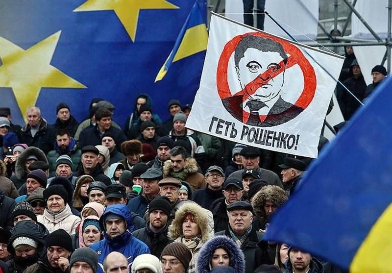 طرفداران ساآکاشویلی خواستار استیضاح رئیس جمهور اوکراین شدند +عکس