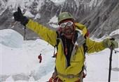 مفقود شدن 2 کوهنورد در ارتفاعات وردیج منطقه کن
