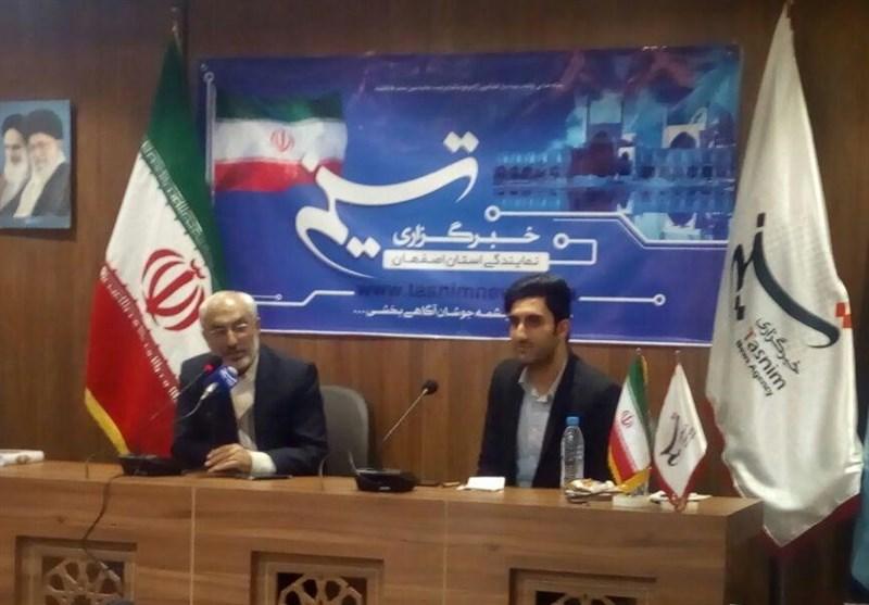نشست خبری رئیس کمیسیون آموزش مجلس در تسنیم اصفهان آغاز شد