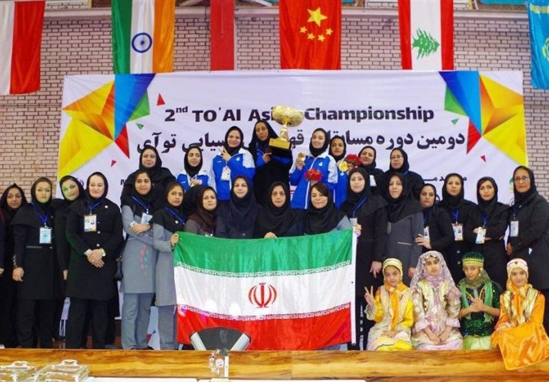 """ایران قهرمان مسابقات آسیایی """"توآی"""" شد"""