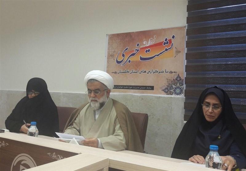 """همایش ملی """"حجابپژوهی با تاکید بر قرآن و سنت"""" در گرگان برگزار میشود"""