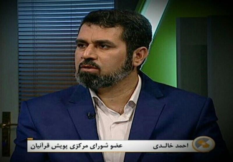 بی مهری به رشتههای تواشیح و ابتهال در مسابقات قرآنی اوقاف