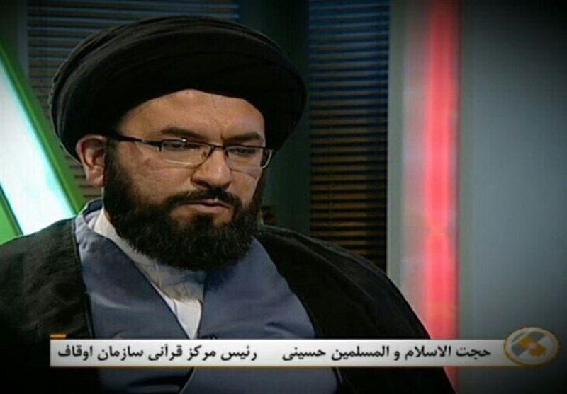 حجت الاسلام سید مصطفی حسینی