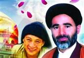 2 شهید مدافع حرم پنجشنبه هفته جاری در اصفهان تشییع میشوند