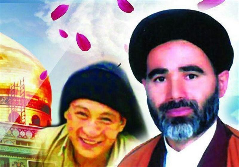 شهیدان حسینی