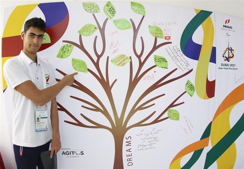 آرزوهای ورزشکاران ایرانی روی درخت آرزوها