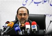 تایید انتخاب 16 نفر از رؤسای دانشگاهها در شورایعالی انقلاب فرهنگی